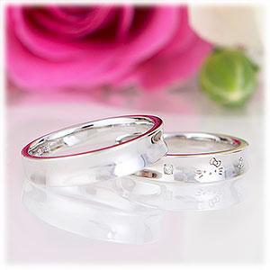 Celabraciones de bodas